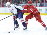 Canes take on NHL-leading Capitals