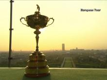 Ryder Cup captains hit golf balls from Eiffel Tower